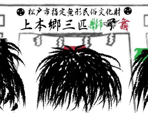 グッズ紹介(平成29年度)